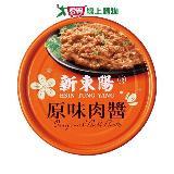 新東陽五香肉醬160g*3罐