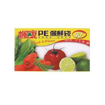 楓康 PE保鮮袋(大)50入*2盒