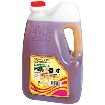 福壽香油3L/罐