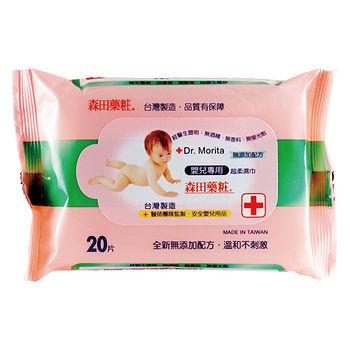 巧媽咪嬰兒柔濕巾20張