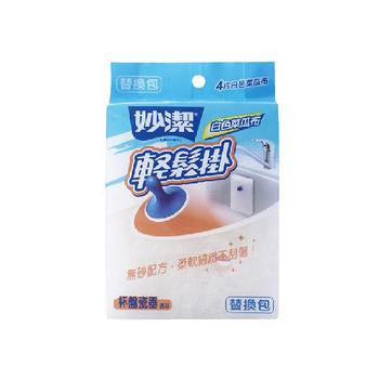 妙潔輕鬆掛-白色菜瓜布補充包4片