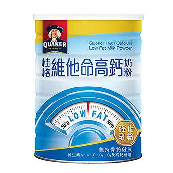 桂格高鈣維他命即溶低脂奶粉1650g
