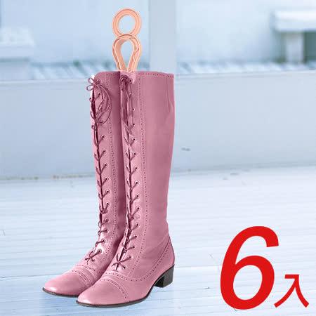 《挺立》長靴收納夾6入