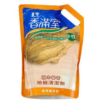 毛寶香滿室地板清潔劑補充包-檀木馨香1800g