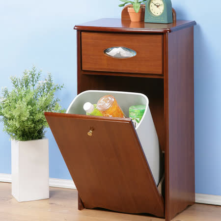《Homelike》典雅歐風垃圾桶櫃(櫻桃木色)