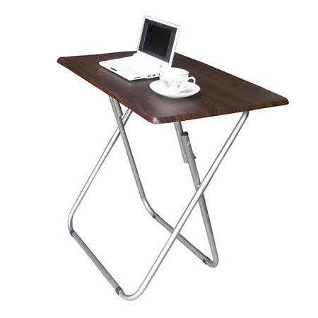 環球-2.2公分鋼管[耐重型]折疊桌[長方形]-二色可選