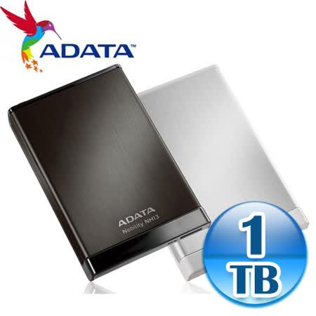 威剛 NH13 1TB USB3.0 2.5吋 高速外接硬碟