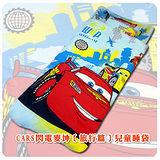 經典卡通【CARS閃電麥坤-旅行篇】鋪棉冬夏兩用兒童睡袋(藍)