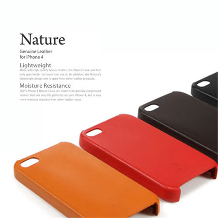 SGP iphone 4 Nature leather Case 自然皮革保護套