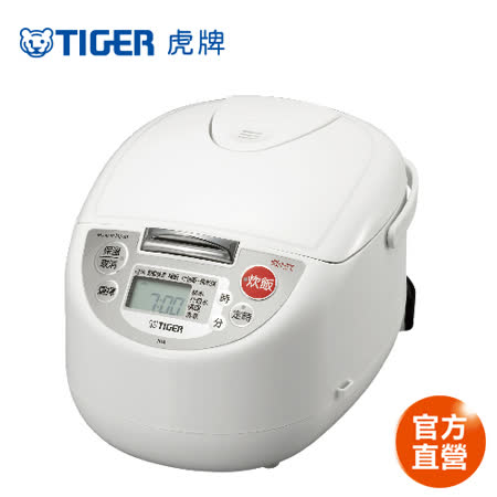(日本製)TIGER虎牌6人份1鍋3享微電腦炊飯電子鍋(JBA-A10R)買就送造型食譜
