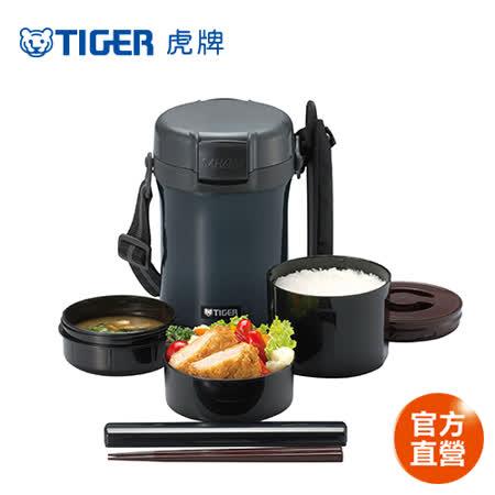 【TIGER虎牌】3碗飯_不鏽鋼保溫飯盒(LWU-A171)