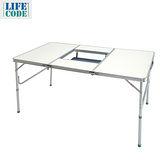 《LIFE CODE》BBQ鋁合金折疊燒烤桌/折疊桌/烤肉桌