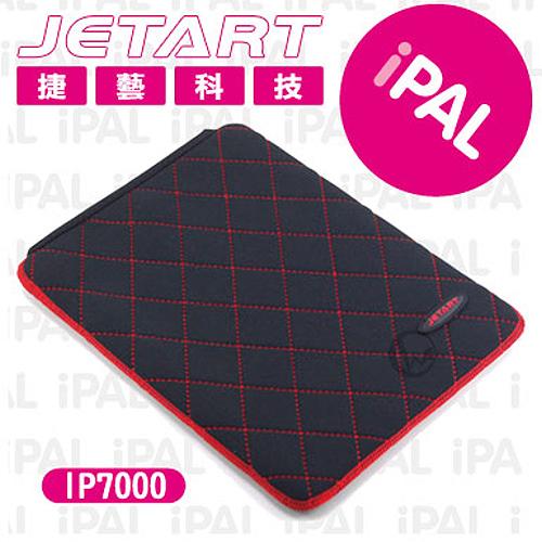 Jetart 捷藝 iPAL IP7000 台灣製 菱格紋 iPad2/平板電腦 防撞庇護袋