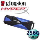 Kingston 金士頓 256GB DataTraveler HyperX 3.0 DTHX30 USB3.0 隨身碟