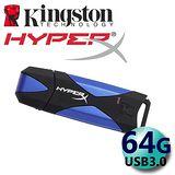 Kingston 金士頓 64GB DataTraveler HyperX 3.0 DTHX30 USB3.0 隨身碟