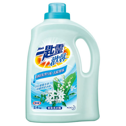 一匙靈歡馨花香洗衣精~自信優雅花香2.4kg