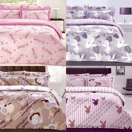 【PLAYBOY】加大四件式精梳棉兩用被床包組-任選2件