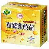 台糖寡醣乳酸菌3g*30包