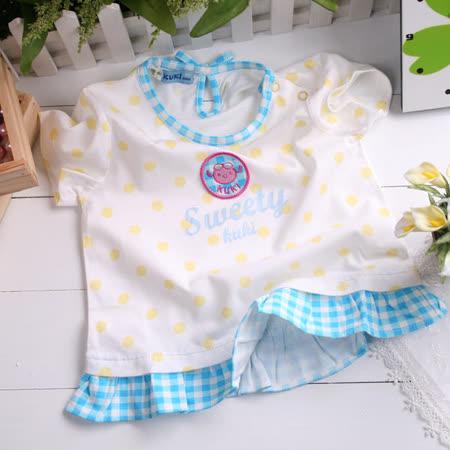 (購物車)  KUKI 酷奇 小裙襬夏季女童長版上衣~設計師童裝款~女童裝~k02983~台灣製造