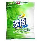 潔倍3in1草本洗衣粉-極淨4.5kg