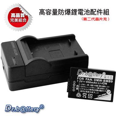 電池王 LEICA V-LUX 2 相機BP-DC9-9E專用 副廠高容量鋰電池+快速充電器