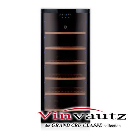 法國 VinVautz Grand Cru 質感系列- 120瓶裝頂級酒櫃VZ120BT
