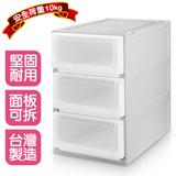 《真心良品》積木系統式三層收納櫃
