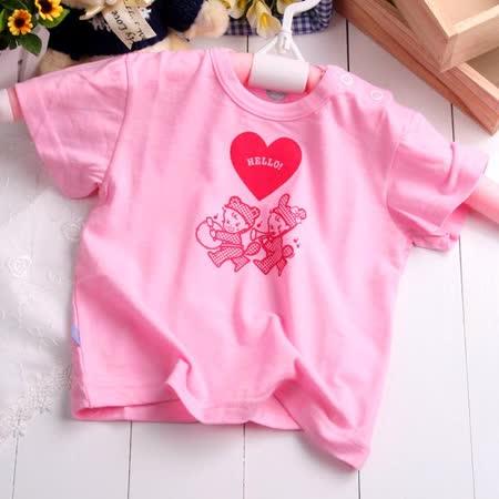 (購物車)★魔法Baby★日本製造~日本名牌童裝~短袖T恤~男童裝~女童裝~k52030