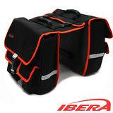 【IBERA】自行車後座馬鞍袋