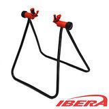 【IBERA】自行車ㄇ型立車架