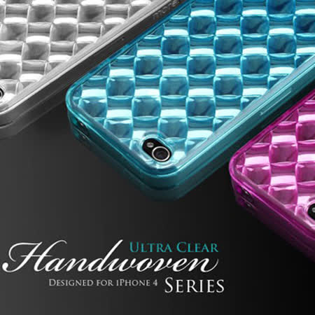 More Handwoven Collection for iPhone4 保護殼