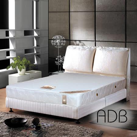 【ADB】伊莉莎白柔軟型獨立筒床墊-5尺雙人