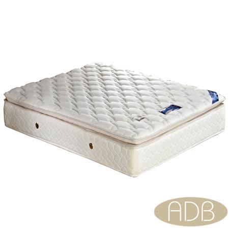 【ADB】奧黛莉極品乳膠真三線獨立筒床壂-5尺雙人