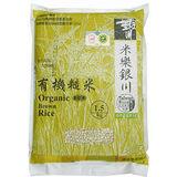 銀川有機糙米1.5kg