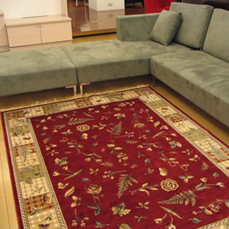 【范登伯格】芭比人造絲質地毯-羽飛(紅藍二色可選)160x230cm