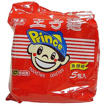 味王王子麵-黑胡椒40g*5包