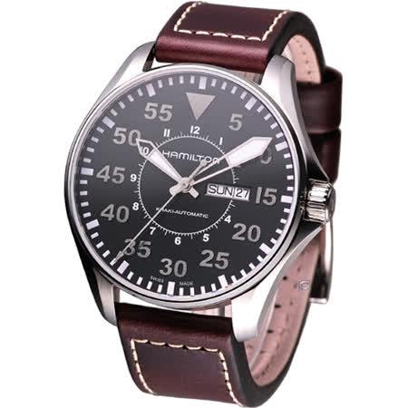 HAMILTON Khaki 航空飛行自動機械腕錶 H64715535 黑面咖啡色皮