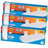 【3M】無痕衛浴收納系列-置物層板三入組(17628B*3)