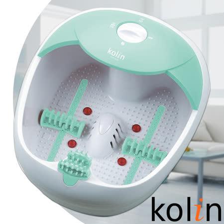 【歌林Kolin】加熱型SPA泡腳機(KSF-R03)