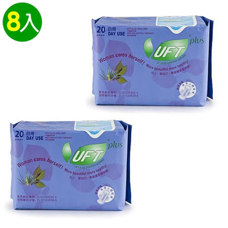 UFT 蘆薈草本衛生棉--清新日用型 - 8 入