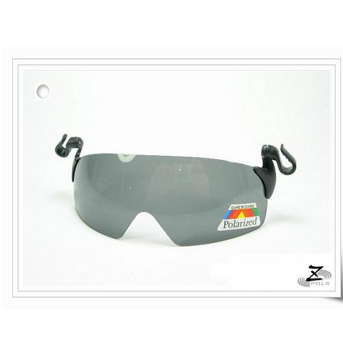 【視鼎Z-POLS獨家系列夾帽設計新款】夾帽式(棒球帽)系列專用100%頂級偏光片!抗UV4太陽眼鏡,超實用!熱銷中