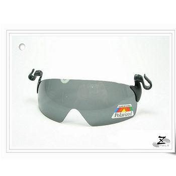 【視鼎Z-POLS獨家系列夾帽設計新款】夾帽式(棒球帽)系列專用100%頂級偏光片!抗UV4太陽眼鏡(2入)~~超實用!熱銷中