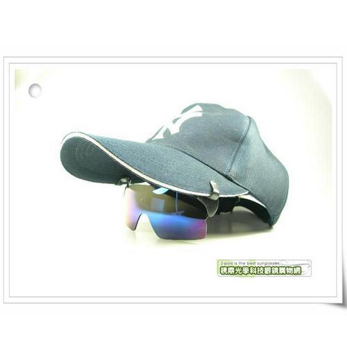 《視鼎Z-POLS》 球帽系列專用PC材質抗UV4太陽眼鏡(獨家夾帽可掀蓋設計新款)
