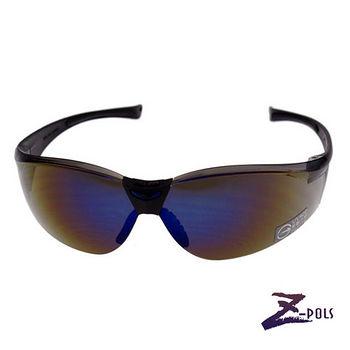 熱銷系列【視鼎Z-POLS專業級設計款】超質感頂級七彩藍抗UV紫外線運動眼鏡,超優惠!