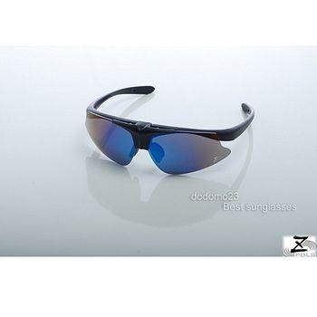 【保證獨家】視頂Z-POLS頂級版超酷七彩系列款可配度數太陽眼鏡,限定上市!!(加贈鏡片+運動收納盒+內框等!)