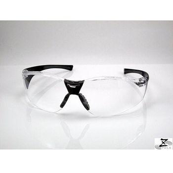 【視頂Z-POLS專家推薦設計師系列款】超質感頂級防風必備UV400款太陽眼鏡,超優惠!含運費