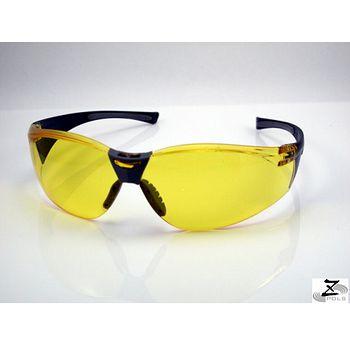 【視頂Z-POLS專家推薦設計師系列款】超質感頂級夜用必備!黃UV400款太陽眼鏡,超優惠!含運費