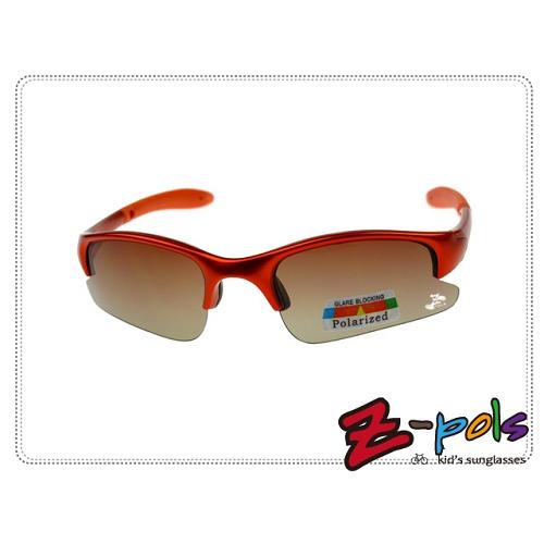 ~Z~pols小朋友太陽眼鏡 系列款~寶麗來漸層偏光褐鏡片 酷炫烤漆橘紅框,動感上市^!