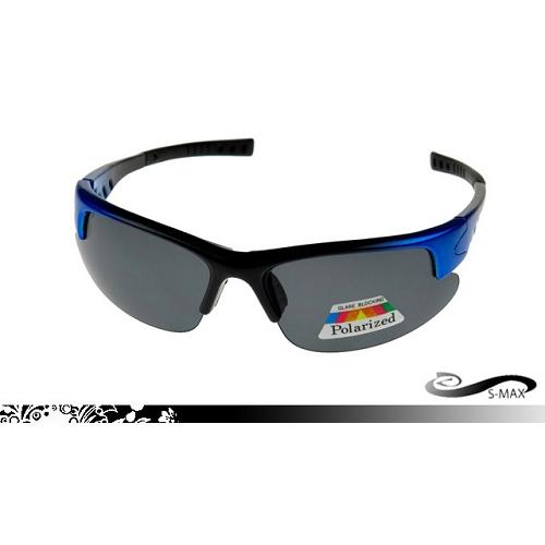 【S-MAX魔幻天使款】頂級烤漆質感黑藍漸層搭載美國寶麗來頂級100%偏光運動款太陽眼鏡,獨家上市!加送掛鉤盒)