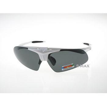 【視鼎S-MAX系列專業級運動款】CNS國家認證!頂級烤漆全白框配寶麗來偏光鏡片,運動選手愛用全新可掀式、可配度數運動偏光眼鏡